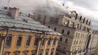 Пожар в бизнес-центре «Боллоев». СПб. 09-11-2013г (1ч)