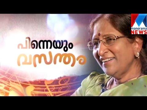 Pinneyum Vasantham - Interview with B Vasantha   Manorama News