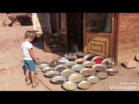 Grand Swiss-Belresort Tala Bay Aqaba Иордания за семь дней