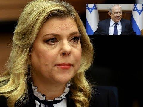 Israel: Israel PM Netanyahu's wife Sara Netanyahu faces potential corruption trial