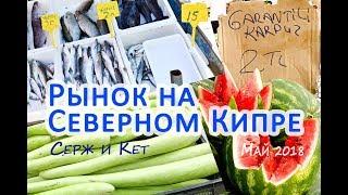 видео Июнь | 2018 | Мой Северный Кипр