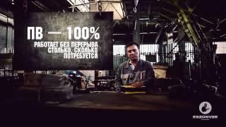 видео Сварочное оборудование для ручной дуговой сварки