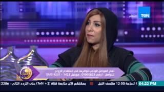 عسل أبيض - الكابتن عمرو جرانة : السن المناسب للزواج للرجل ما بين الـ 27 والـ 33