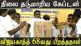 captain vijayakanth 68th birthday - slips down at his birthday function tamilnews