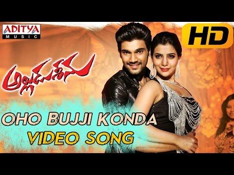 Oho Bujji Konda Full Video Song || Alludu Seenu Video Songs ||Sai Srinivas, Samantha