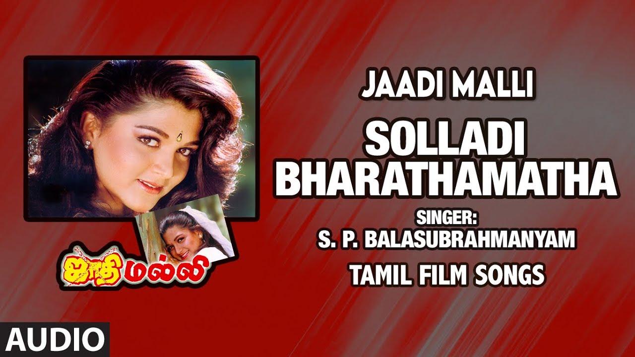 Solladi Bharathamatha Full Song | Jaadi Malli Tamil Film | Sundar, Khushboo|Maragadamani| Vairamuthu