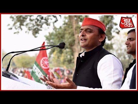 100 Shehar 100 Khabar: Akhilesh Yadav To Address Rallies In Gorakhpur