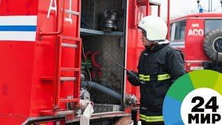 Пожары в научном институте и ТЦ в Кишиневе локализованы - МИР 24