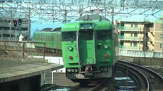 JR西日本 113系7000番台(L16編成+L07編成) B普通 近江今津行き  大津京(2番のりば)発車