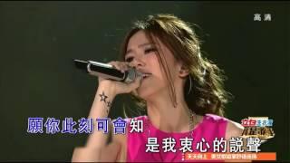 邓紫棋 - 喜欢你 (粤语 流行 伴奏 KTV) FP40520535