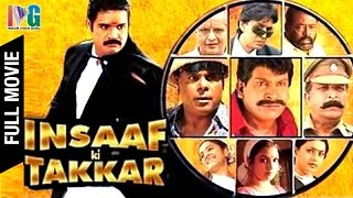 Insaaf Ki Takkar Hindi Full Movie | RK | Roja | Ellam Avan Sey…
