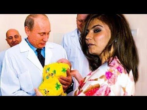 ПУТИН И КАБАЕВА.