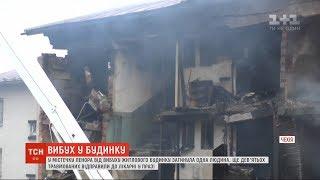 Вибух житлового будинку стався у Чехії одна людина загинула