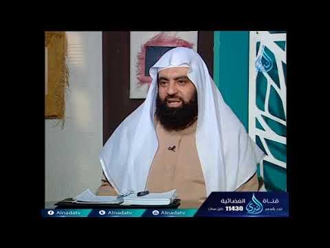 الندى:هل يجوز للإمام أخذ مال عن صلاة التراويح ؟