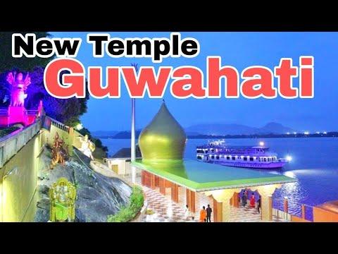 New Chakreshwar Temple In Guwahati.Bishnu Temple .Guwahati Best Place . I Love Travel And Food