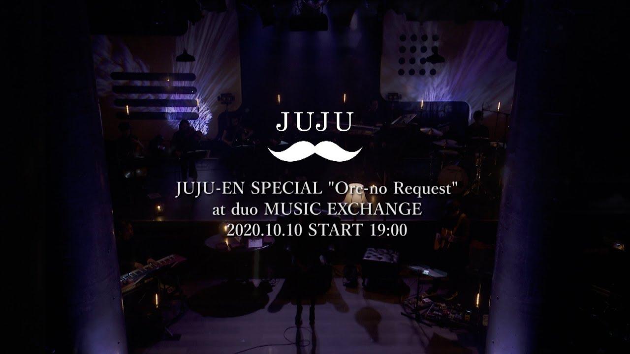 "JUJU-EN SPECIAL ""Ore-no Request"""