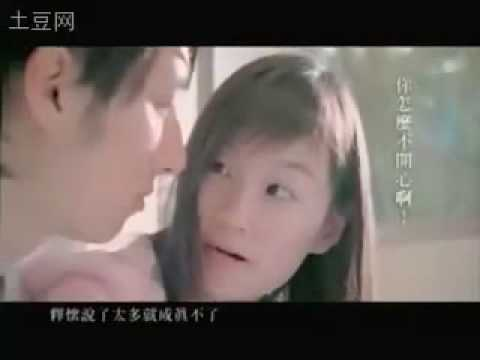 Jay Chou- Cai Hong (Rainbow) MV [with lyrics]