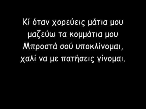 Konstantinos Pantzis - Etsi (with Lyrics)