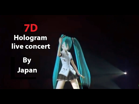 Japan 7D Live Hologram video (7D Technology by Japan 2017 ) | By TodaysTools