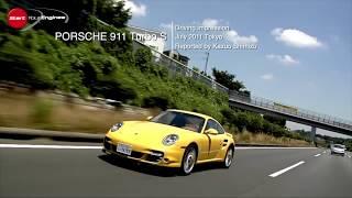 ポルシェ 911 ターボS/究極のターボ。2011年