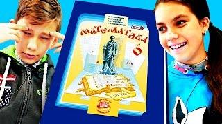 Дети Решают ТУПОРЫЛЫЕ ЗАДАЧИ Из Учебников! #2