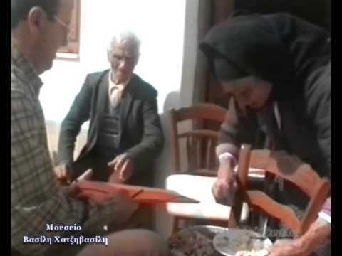 ΑΠΟΓΡΑΦΗ 2001-ΜΑΝΑ ΟΛΥΜΠΟΣ- ΜΟΥΣΕΙΟ ΧΑΤΖΗΒΑΣΙΛΗ