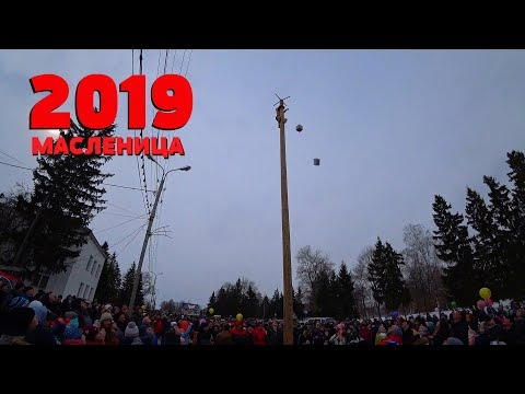 МАСЛЕНИЦА 2019 в Спасске | Покорение столба