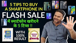 FLASH SALE - HOW TO BUY A PHONE ?
