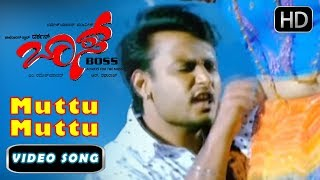 Darshan Blockbuster Songs | Muttu Muttu Muttuthini Kannada Song | Boss Kannada Movie
