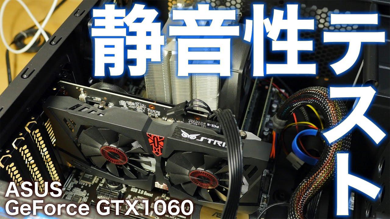 asus gtx 1060 for parts or repair