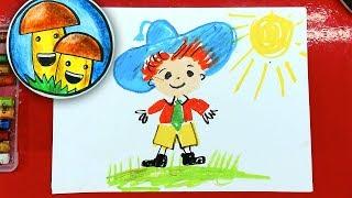 Как нарисовать НЕЗНАЙКУ мальчика / урок рисования для детей