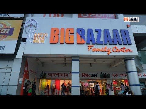 Big Bazaar Guwahati Shopping Mall | 6 Days Brilliant sale Offer Achievement