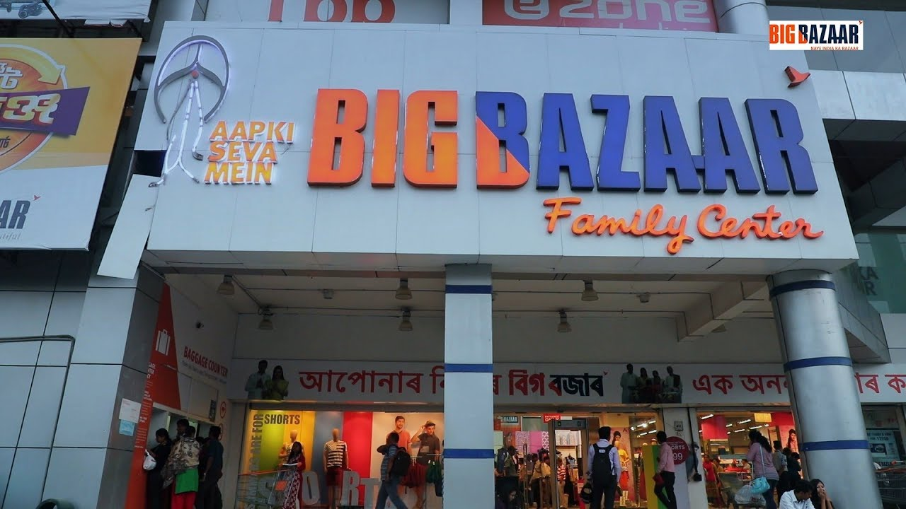 Big Bazar Jobs In Riyadh