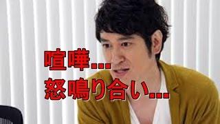 離婚したココリコ・田中の裏の顔 今月2日、元モデルで女優の小日向しえ...
