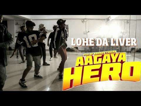 Lohe Da Liver | Aa Gaya Hero || Govinda Feat. Mika Singh Dance Choreography @Ajeesh Krishna