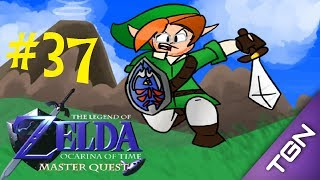 Zelda - Ocarina of Time - Master Quest - Ddog