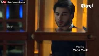 vlc record 2017 05 31 01h55m01s Tum Kon Piya   Episode 29   Urdu1 mp4