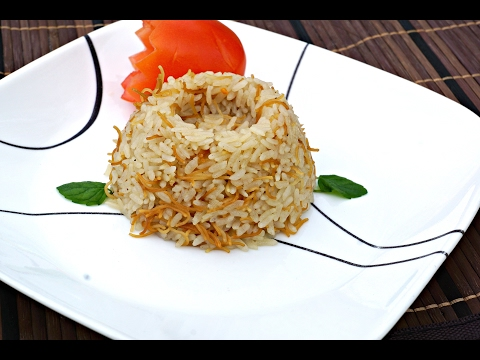 Egyptian rice with vermicelli recipe (English Version)