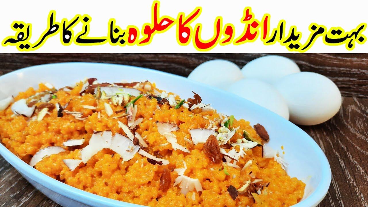 peshawari kahwa pentru pierderea în greutate