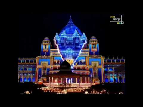 Land Of Five Rivers Lighting Show