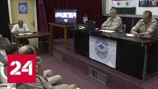 Сирийские оппозиционеры пока боятся сдаваться