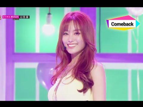 [Comeback Stage] Song Ji-eun - Twenty Five, 송지은 - 예쁜 나이 25살, Show Music core 20141018