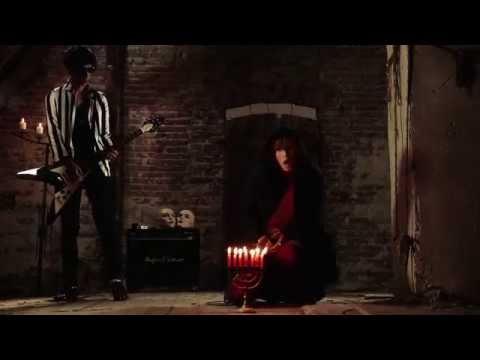 ADAMS - ROMANCE (Official Music Video)