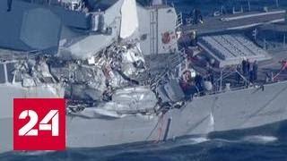 Из-за серии аварий флот США приостанавливает все операции
