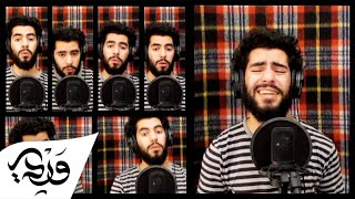 Alaa Wardi - Ma3gool...