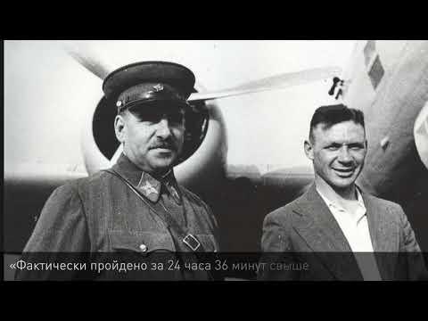 Москва – Спасск-Дальний