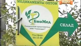 Как в России добывают дешевый алкоголь(, 2010-10-11T17:22:01.000Z)