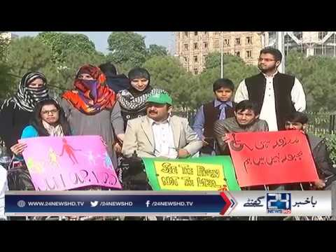 International Day Disability Observed In Pakistan