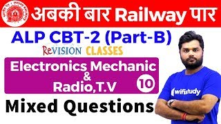 1:00 PM - RRB ALP CBT-2 2018 | Electrician by Ratnesh Sir | Mixed Questions