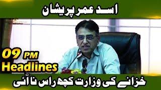 news headlines pakistan today